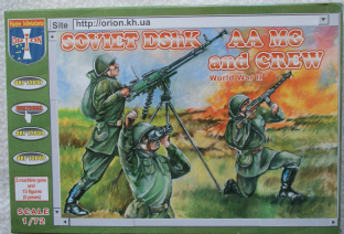 Orion Figures 1/72 OF72038 Soviet DShK AAMG & Crew (WW2)
